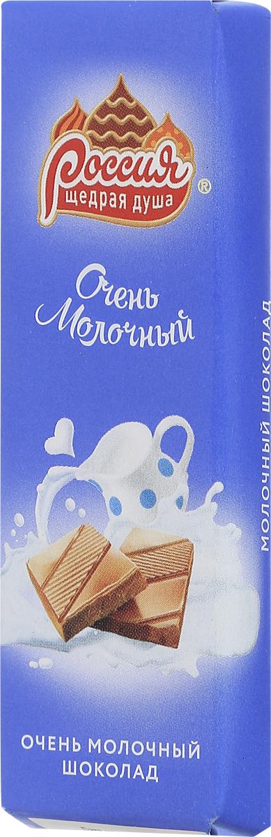 Россия-Щедрая душа! молочный шоколад, 25 г12086882Россия - Щедрая душа! Очень молочный шоколад. Шоколад Россия - Щедрая душа! представлен богатым выбором вкусов, щедро наполнен ингредиентами. Высокое качество и прекрасный вкус являются ключевыми составляющими этого шоколада. Молочный шоколад с большим содержанием молока, тающий и легкий. Уважаемые клиенты! Обращаем ваше внимание, что полный перечень состава продукта представлен на дополнительном изображении.
