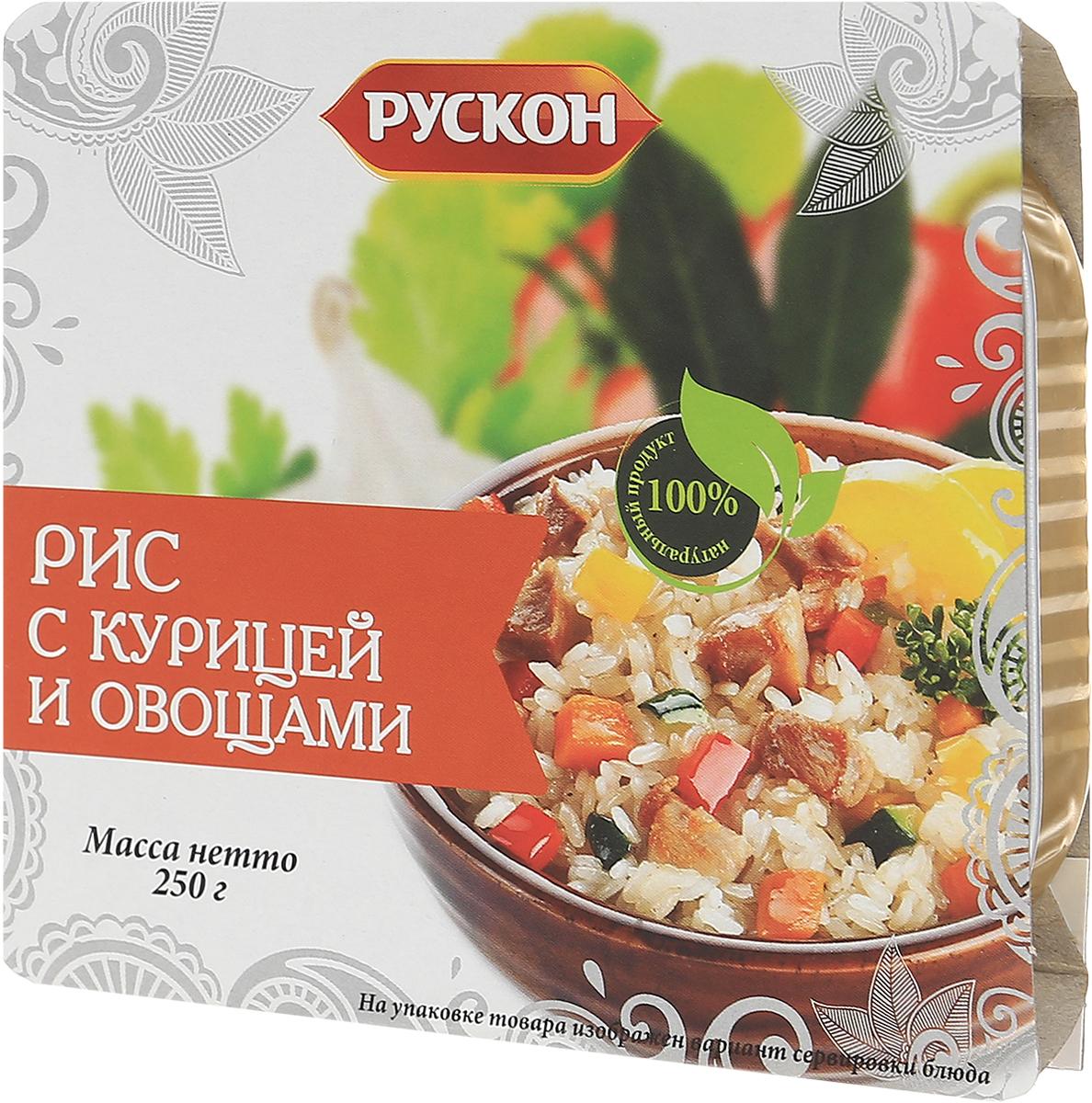 Рускон рис с курицей и овощами, 250 г5352Рис с курицей и овощами Рускон отлично подойдет для перекуса в походе, на даче, рыбалке. Продукцию Рускон удобно брать с собой благодаря своей компактной упаковке, которую можно легко открыть в любой момент. Продукция Рускон не требует специальных условий хранения, транспортировки и приготовления. Готовые блюда Рускон одинаково удобно разогревать как на сковороде или в микроволновке, так и в походных условиях на газовой или спиртовой горелке. Уважаемые клиенты! Обращаем ваше внимание, что полный перечень состава продукта представлен на дополнительном изображении.
