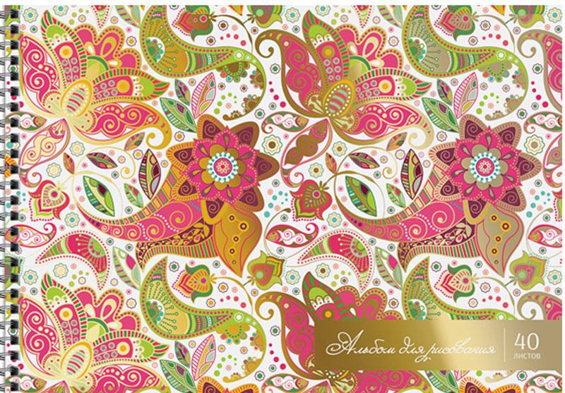ArtSpace Альбом для рисования Узоры Блестящие узоры 40 листовА40спФ_9189Альбом для рисования ArtSpace Узоры. Блестящие узоры будет вдохновлять ребенка на творческий процесс. Альбом изготовлен из белоснежной бумаги с яркой обложкой из плотного картона, оформленной изображением красивых цветов. Внутренний блок альбома состоит из 40 листов бумаги. Способ крепления - гребень. Высокое качество бумаги позволяет рисовать в альбоме карандашами, фломастерами, акварельными и гуашевыми красками. Во время рисования совершенствуются ассоциативное, аналитическое и творческое мышления. Занимаясь изобразительным творчеством, малыш тренирует мелкую моторику рук, становится более усидчивым и спокойным.