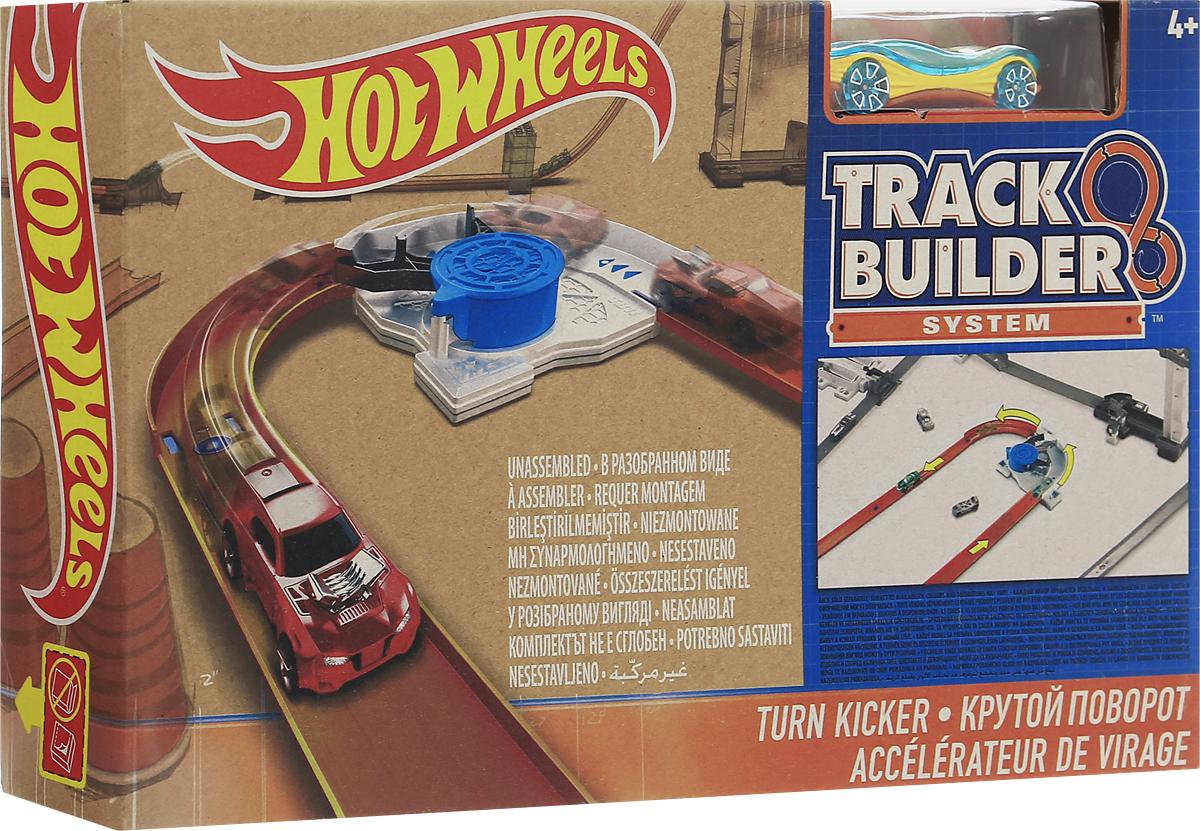 Hot Wheels Track Builder Игрушечный трек Крутой поворотDNH84_DJD67Игрушечный трек Hot Wheels Track Builder Крутой поворот - это по-настоящему захватывающая игра, ведь машинка будет ехать на большой скорости по специальной трассе. В комплект входят набор для построения трека и машинка. Поэтому ребенок сначала почувствует себя изобретателем или строителем, скрепляя детали трассы. А затем сможет отправиться на машине в экстремальное путешествие. В трек встроен пусковой механизм, который и отправляет машинку в скоростное путешествие. Все изделия набора выполнены из качественных и безопасных материалов. Несомненное преимущество этого трека в том, что он с легкостью соединяется с другими треками Hot Wheels Track Builder, позволяя детям строить собственные конфигурации и переживать еще более увлекательные приключения!
