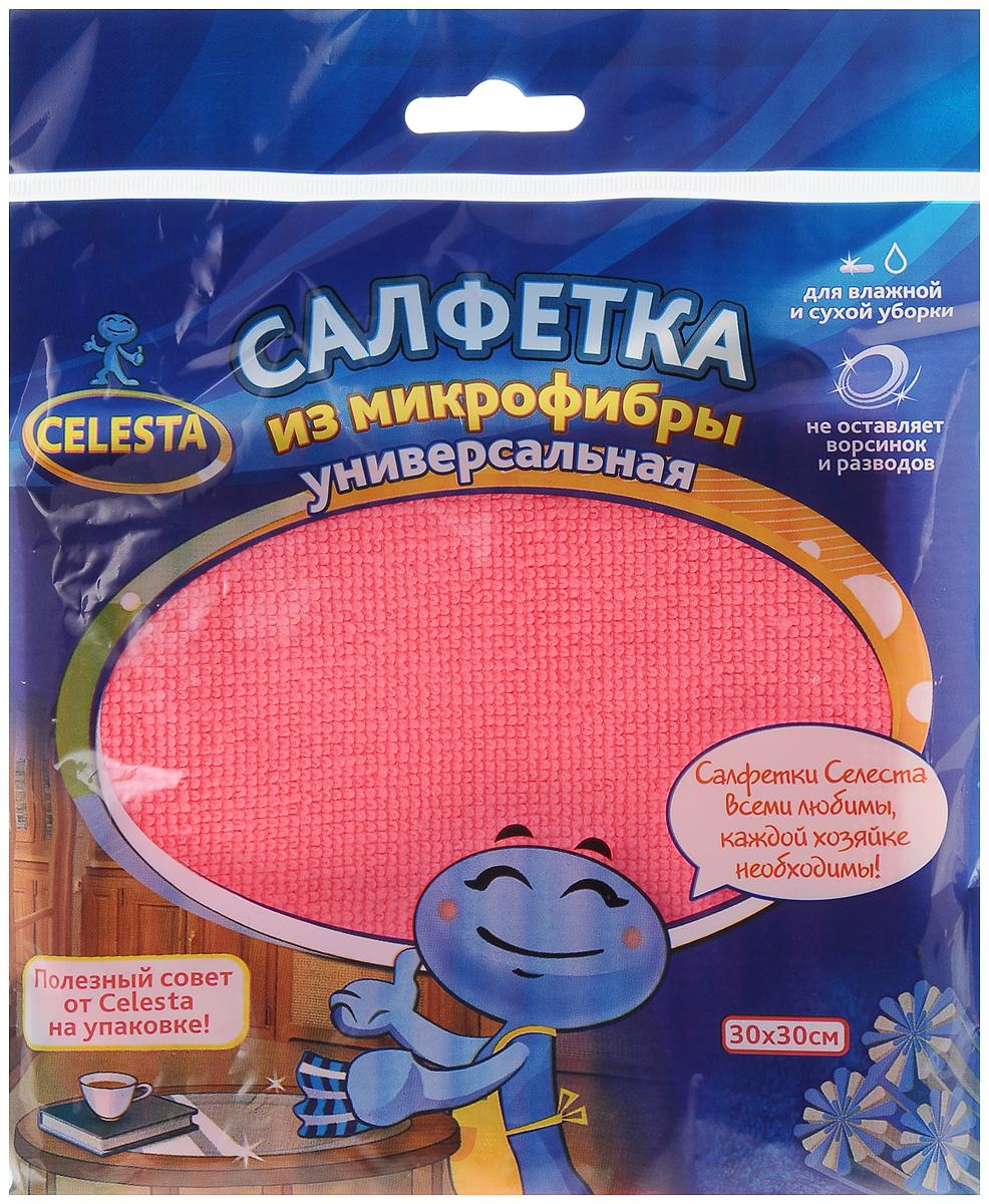 Салфетка для уборки Celesta из микрофибры, универсальная, 30 х 30 см347Салфетка Celesta, изготовленная из микрофибры (70% полиэстера и 30% полиамида), предназначена для сухой и влажной уборки. Подходит для ухода за любыми поверхностями. Благодаря специальной структуре волокон справляется с загрязнениями без использования моющих средств. Не оставляет разводов и ворсинок. Обладает отличными впитывающими свойствами.