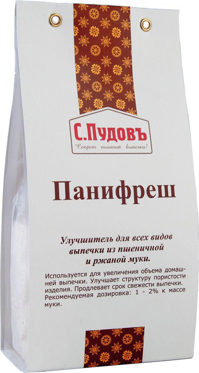 Пудовъ улучшитель хлебопекарный Панифреш, 250 г4607012293268Панифреш - хлебопекарный улучшитель. Используется при выпечке всех видов ржаного, пшеничного, пшенично-ржаного хлеба, а также пряников и печенья.