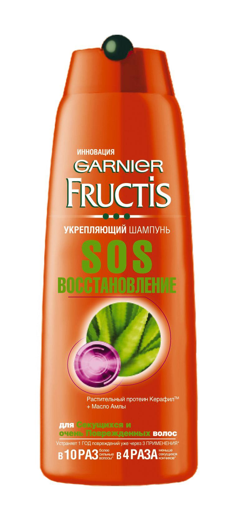 Garnier Fructis Шампунь для волос Фруктис, SOS Восстановление, укрепляющий, для секущихся и очень поврежденных волос, 400 мл, с Керафилом и Маслом АмлыC4634121Устраняет 1 год повреждений волос уже через 3 применения. Секрет формулы: 2 активных ингридиента - 2 действия. Действие внутри волоса: растительный протеин Керафил, идентичный волокну волоса, восстанавливает структуру волоса и укрепляет его, заполняя микротрещенки и поврежденные участки. Действие на поверхности волоса: масло крыжовника Амлы восстанавливает поверхность волоса. Оно запечатывает поврежденные чешуйки и запаивает секущиеся кончики, повышая эластичность волоса и сопротивляемость внешним повреждениям. Результат: Устраняет 1 год повреждений уже через 3 применения. В 10 раз более сильные волосы. В 4 раза меньше секущихся кончиков.