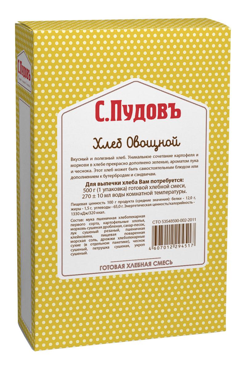 С. Пудовъ Пудовъ хлеб овощной, 500 г 4607012294517