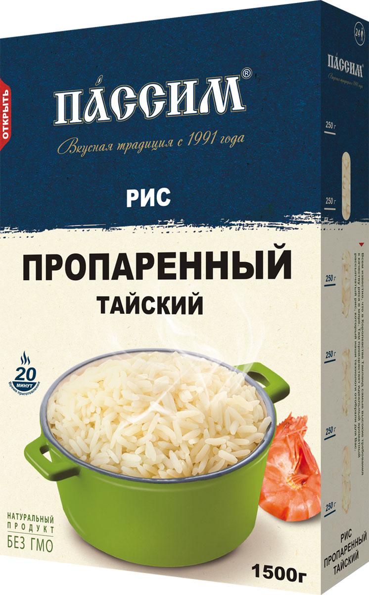 Пассим рис длиннозерный обработанный паром, 1,5 кг4605093013089