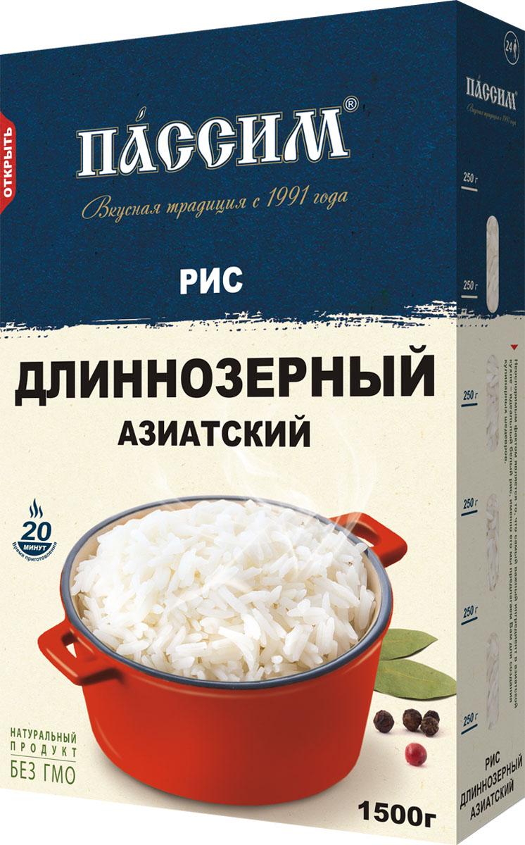 Пассим рис длиннозерный, 1,5 кг4605093013126