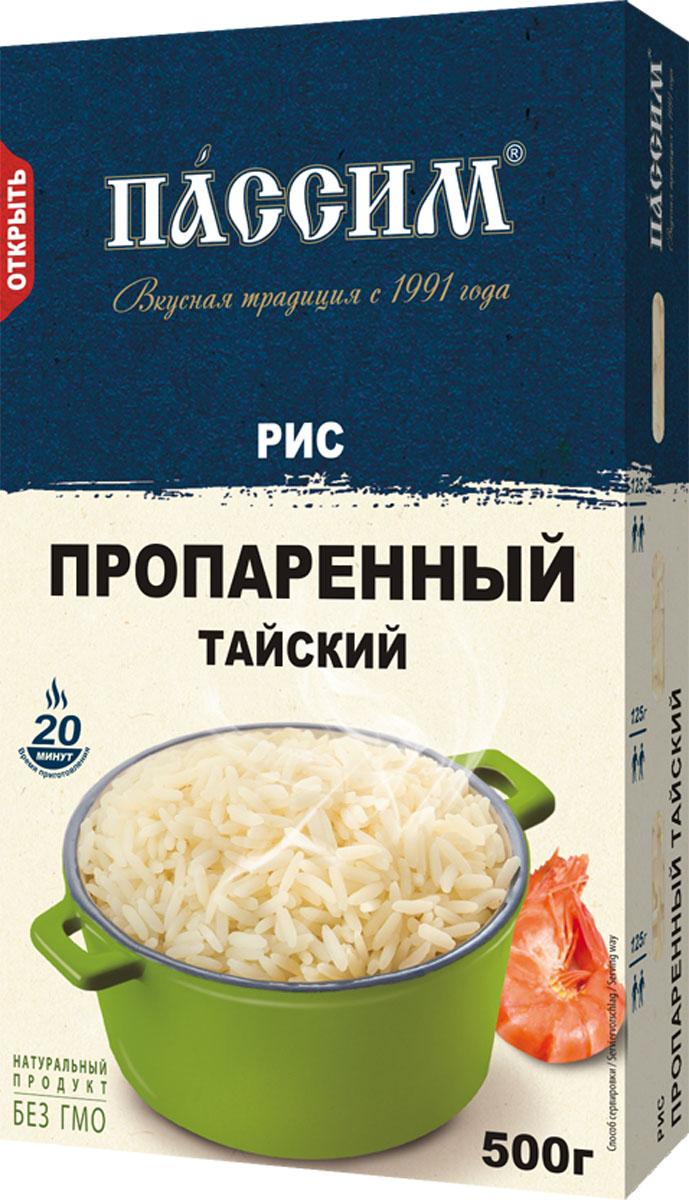 Пассим рис длиннозерный обработанный паром, 500 г4605093013188