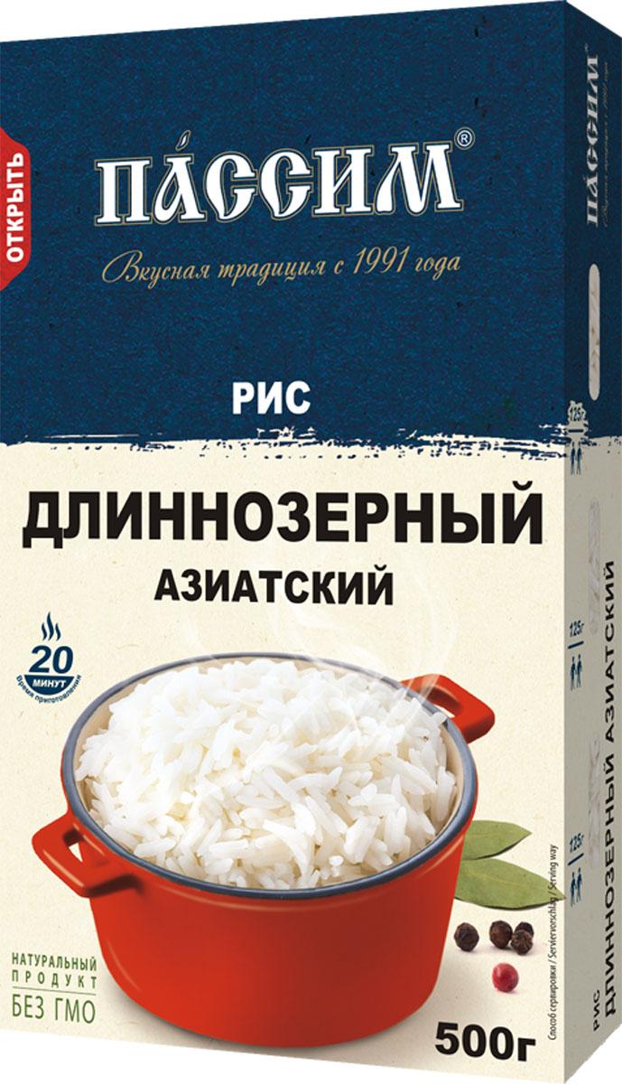 Пассим рис длиннозерный, 500 г4605093013225