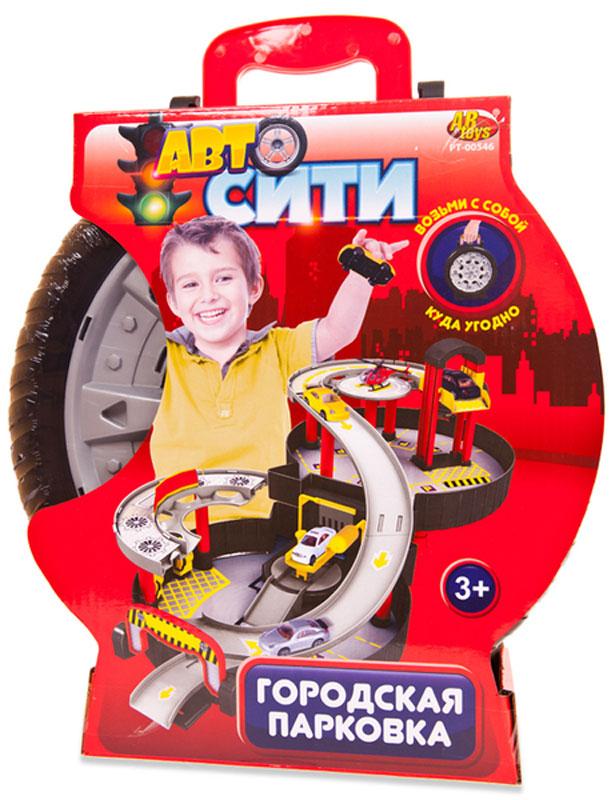 Abtoys Городская парковка Автосити PT-00546PT-00546(WA-D0124)Городская парковка Abtoys Автосити представляет собой круглый чемоданчик, внутри которого находится миниатюрная многоуровневая парковка городского типа. Здесь же располагаются автомойка и вертолетная площадка, которые сделают увлекательную игру более разнообразной. В комплект также входят две легковые машинки и летательный аппарат, с которыми ребенок сможет придумать множество самых разных историй.