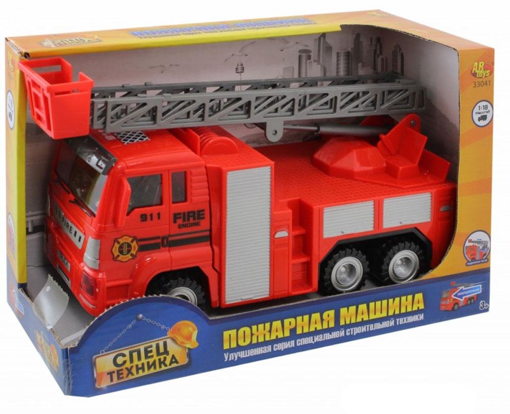 ABtoys Пожарная машина инерционная33041Инерционная пожарная машина из серии Спецтехника от ABtoys имеет высокую детализацию и выполнена в масштабе 1:18. Игрушка станет отличным подарком мальчику, увлекающемуся сюжетными играми, ведь с данным авто он сможет потушить не один выдуманный пожар. А благодаря встроенному инерционному механизму, который без особого труда может привести машинку в движение - играть с ней будет весьма интересно и увлекательно. Пожарная лестница может выдвигаться. Подарите вашему малышу возможность почувствовать себя настоящим водителем.