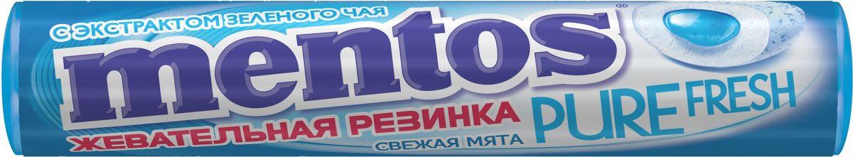 Mentos Pure Fresh Свежая мята жевательная резинка, 20 штук по 16 г