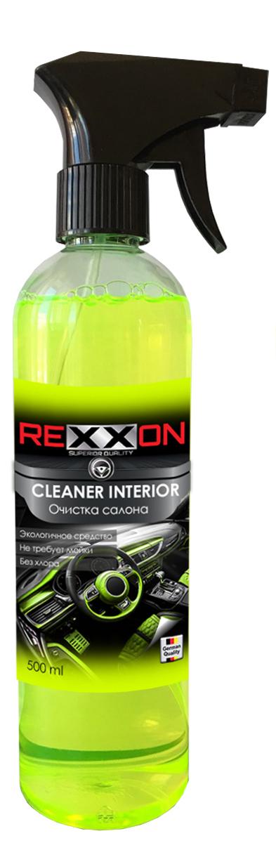 Очиститель салона Rexxon, универсальный, 0,5 л5-2-1-1-0