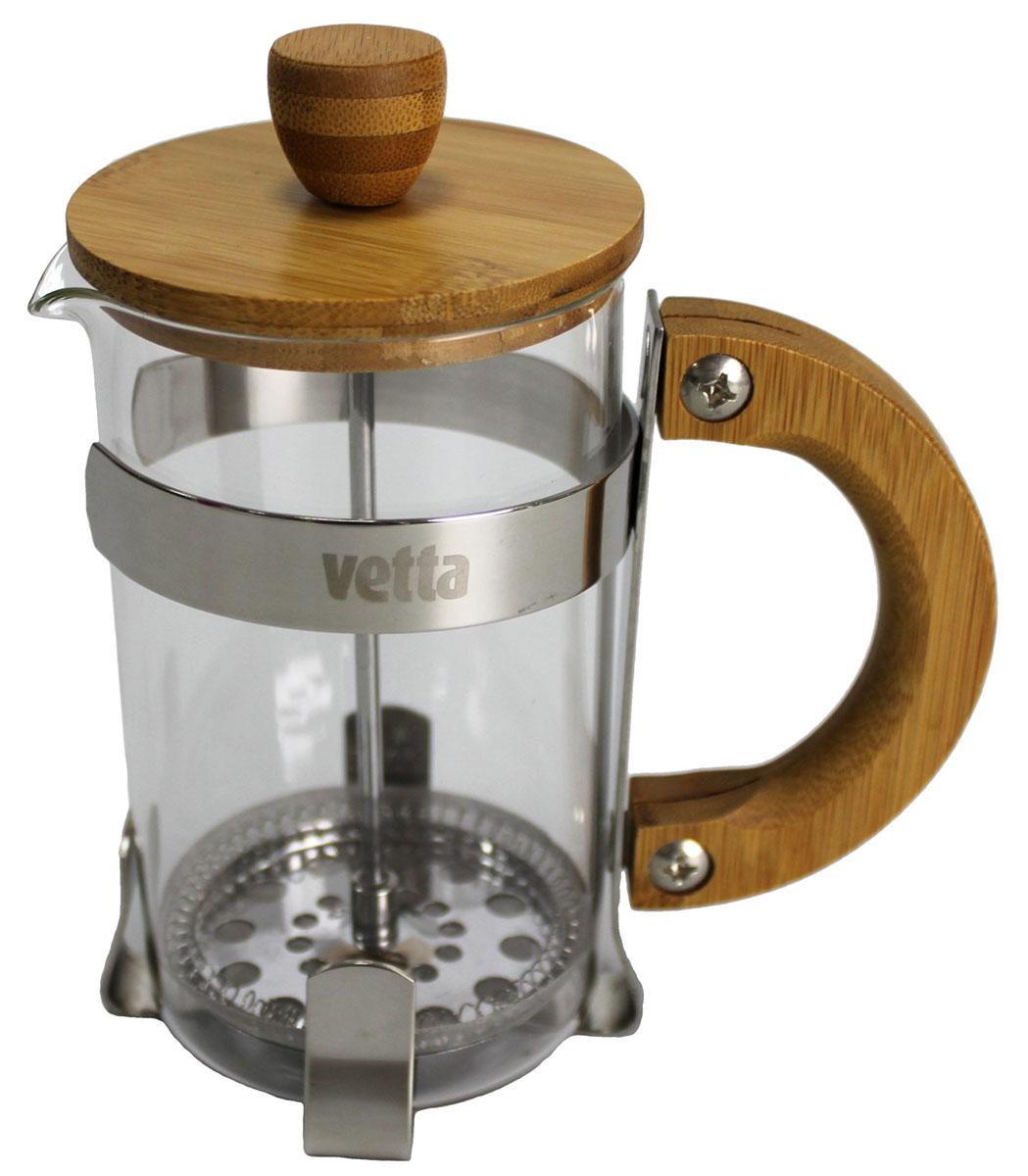 Френч-пресс Vetta, 600 мл. 850120850120Френч-пресс 600 мл изготовлен из нержавеющей стали, жаропрочного стекла и бамбука. Фильтр из нержавеющей стали. Френч-пресс позволит быстро и просто приготовить свежий и ароматный кофе или чай.