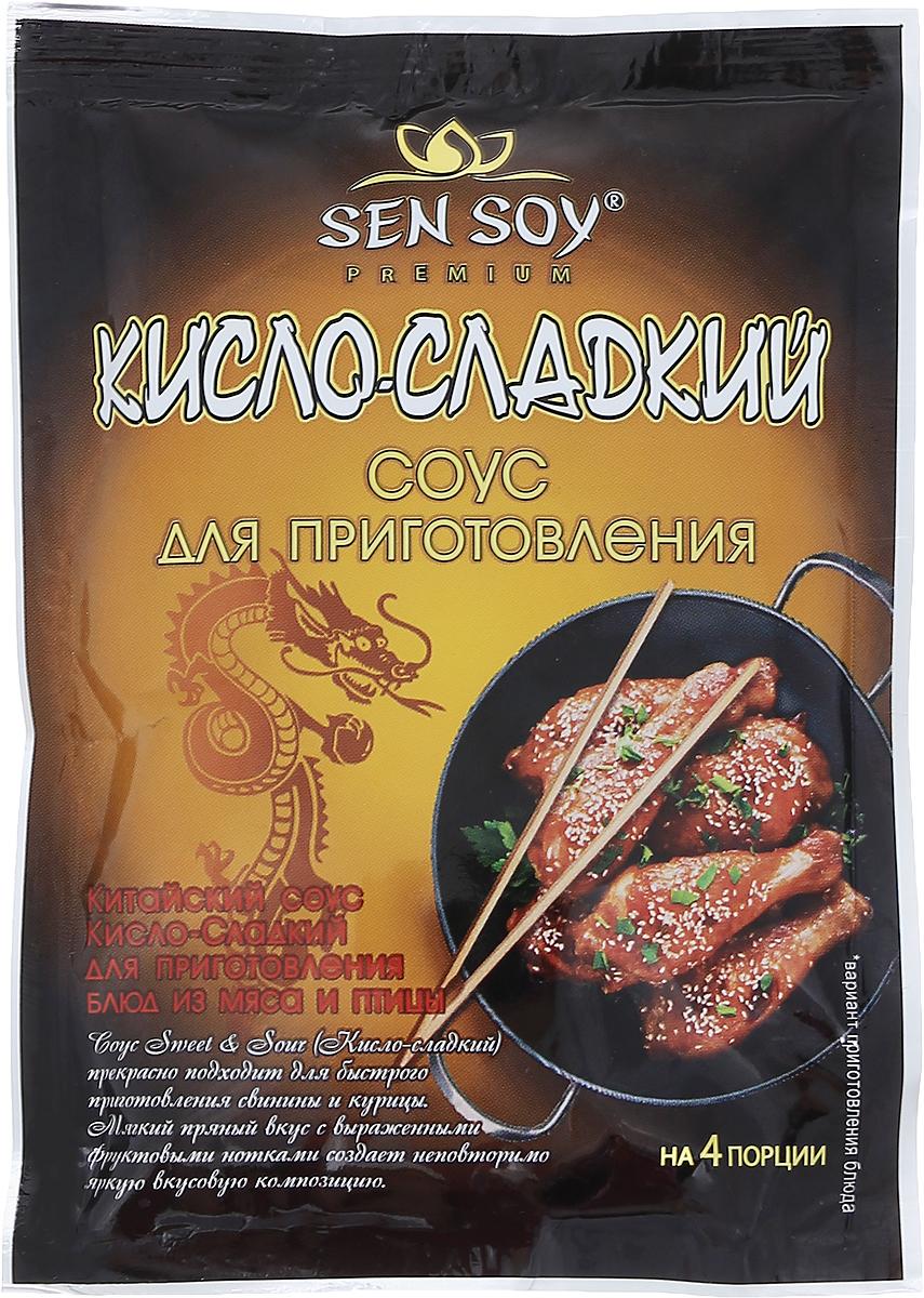 Sen Soy Соус кисло-сладкий Sweet & Sour, 120 г4607041133313Соус кисло-сладкий Sen Soy Sweet & Sour с добавлением ананаса и имбиря - популярнейший соус китайской кухни. Его используют для приготовления самых разнообразных блюд из мяса, птицы и рыбы. Мягкий пряный вкус с выраженными фруктовыми нотками, в сочетании с этим соусом можно из самых простых продуктов приготовить изысканное блюдо - аппетитное, ароматное, экзотическое. Достаточно нарезать мясо, перемешать по желанию с овощами и обжарить на сковороде, обильно полив соусом Sweet & Sour. Через несколько минут блюдо готово. Уважаемые клиенты! Обращаем ваше внимание, что полный перечень состава продукта представлен на дополнительном изображении.