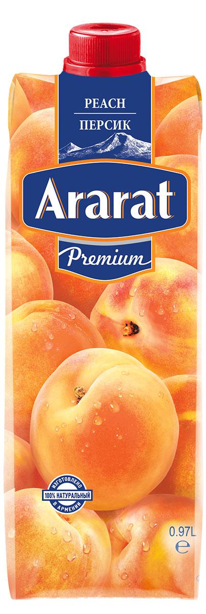 Ararat Premium персиковый нектар с мякотью, 970 мл1104310200021персиковое пюре, сахар-песок, регулятор кислотности - кислота лимонная пищевая, вода питьевая