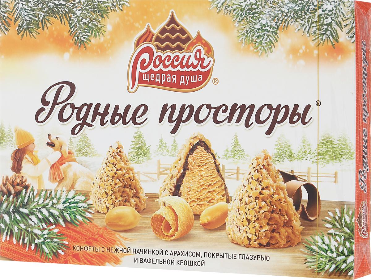 """Россия-Щедрая душа! """"Родные просторы"""" конфеты с арахисом, 200 г 12285542"""