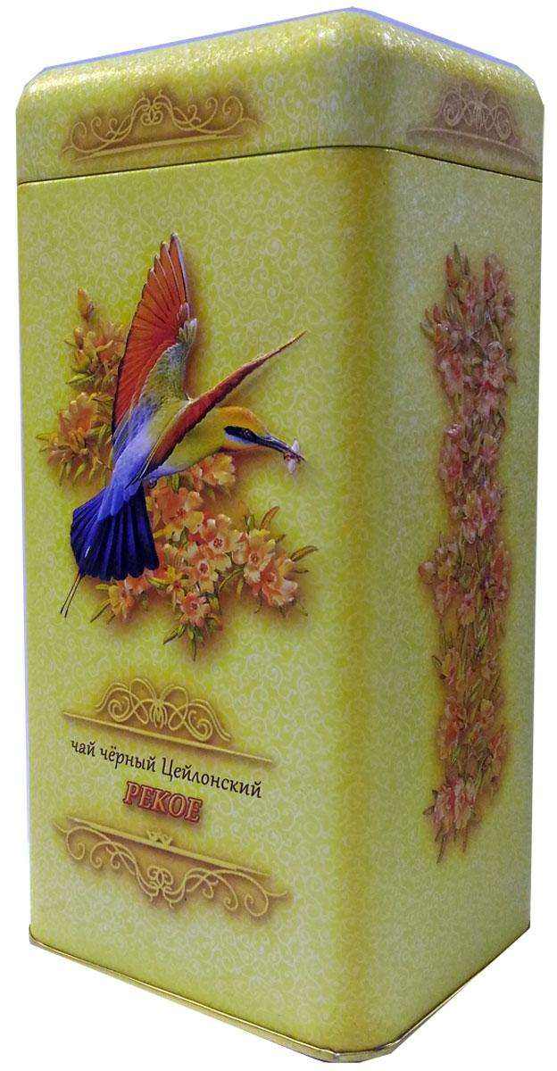 Птицы Цейлона PEKOE чай черный листовой, 150 г4606471233037100% цейлонский листовой байховый черный чай. Стандарт РЕКОЕ. Крупнолистовой чай, который при заваривании дает золотистый настой, со сладостью во вкусе и насыщенным ароматом. Знак в виде Льва с 17 пятнышками на шкуре - это гарантия Бюро Цейлонского Чая на соответствие чая высокому стандарту качества, установленному Правительством и упакованному только в пределах Шри-Ланки. Внутри банки 10 наклеек с названиями сыпучих продуктов для повторного использования банки в хозяйстве.