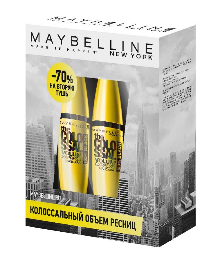 Набор Maybelline New York Тушь для ресниц