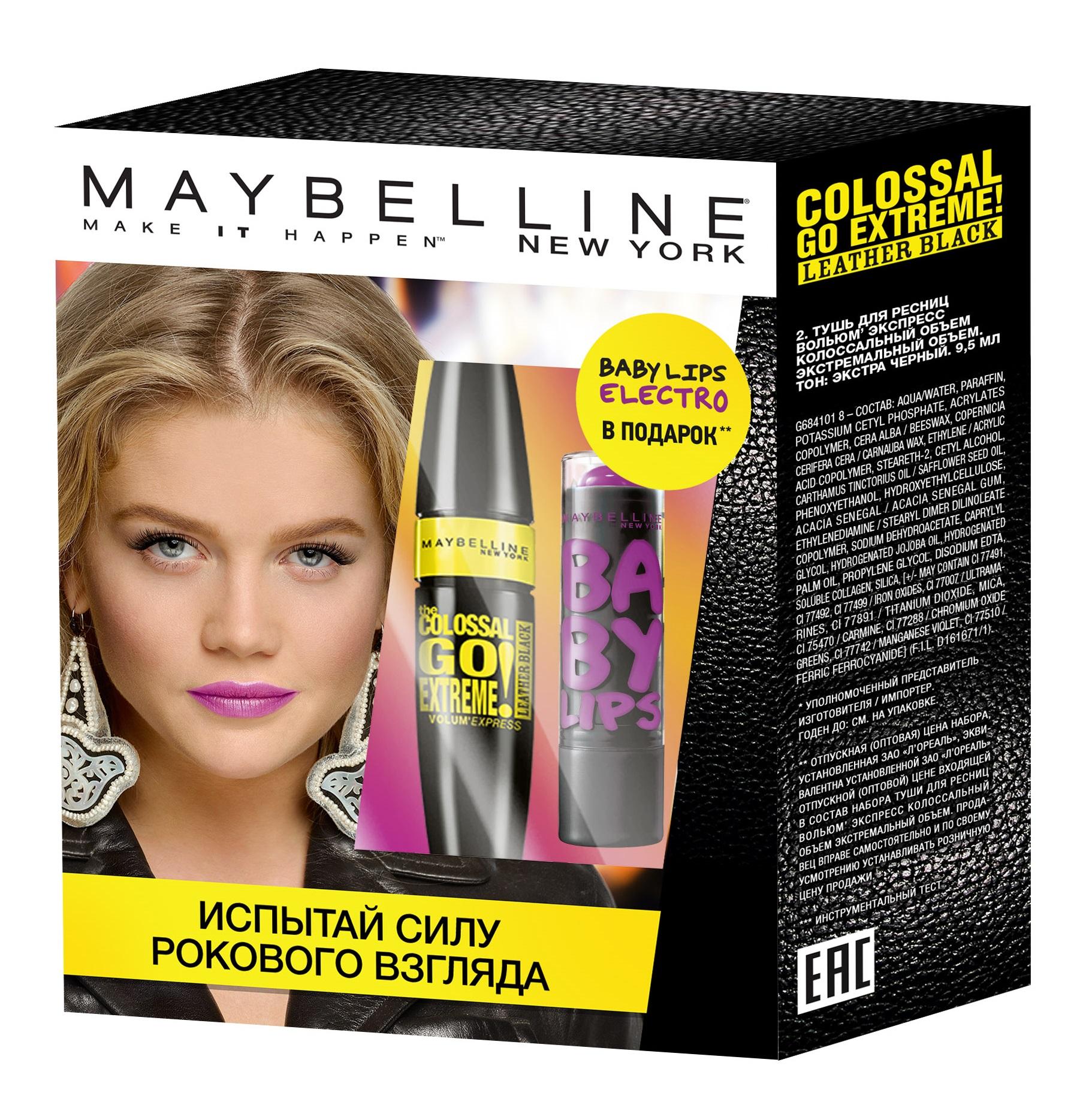 Набор Maybelline New York Тушь для ресниц Colossal Go Extreme Leather Black, объем и удлинение, экстрачерный, 9,5 мл + Бальзам для губ Baby Lips. Electro, восстанавливающий и увлажняющий, с цветом и запахом, Ягодный Взрыв, 1,78 мл, Baby Lips в подарокYRU03904Baby Lips в подарок. Состав набора: Тушь для ресниц Colossal Go Extreme Leather Black, объем и удлинение, экстрачерный, 9,5 мл 1. Придает объем 2. Щеточка с изогнутым стержнем заряжена двойной порцией туши 3. 100% насыщенный цвет черной кожи Бальзам для губ Baby Lips. Electro, восстанавливающий и увлажняющий, с цветом и запахом, Ягодный Взрыв, 1,78 мл Восстанавливающий бальзам для губ BABY LIPS ELECTRO подарит тебе 8 часов экстраувлажнения и насыщенный неоновый цвет – такой яркий и соблазнительный! Попрощайся с бесцветными гигиеническими помадами – встречай неоновый всплеск и интенсивный уход в коллекции бальзамов для губ нового поколения.