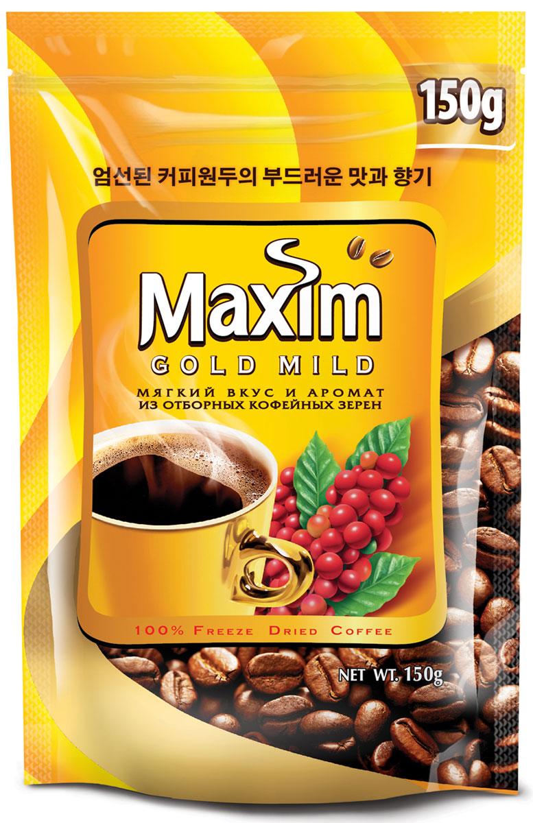 Maxim Gold Mild кофе натуральный растворимый сублимированный, 150 г4251193Maxim – это сублимированный кофе высокого качества по доступной цене. Это бренд №2 в Сибири и на Дальнем Востоке. Ведет свою историю с 1971 года. Представлен двумя вкусами – Original и Mild. Maxim Gold Mild – это мягкий вкус с оттенками солода и тонкий аромат.