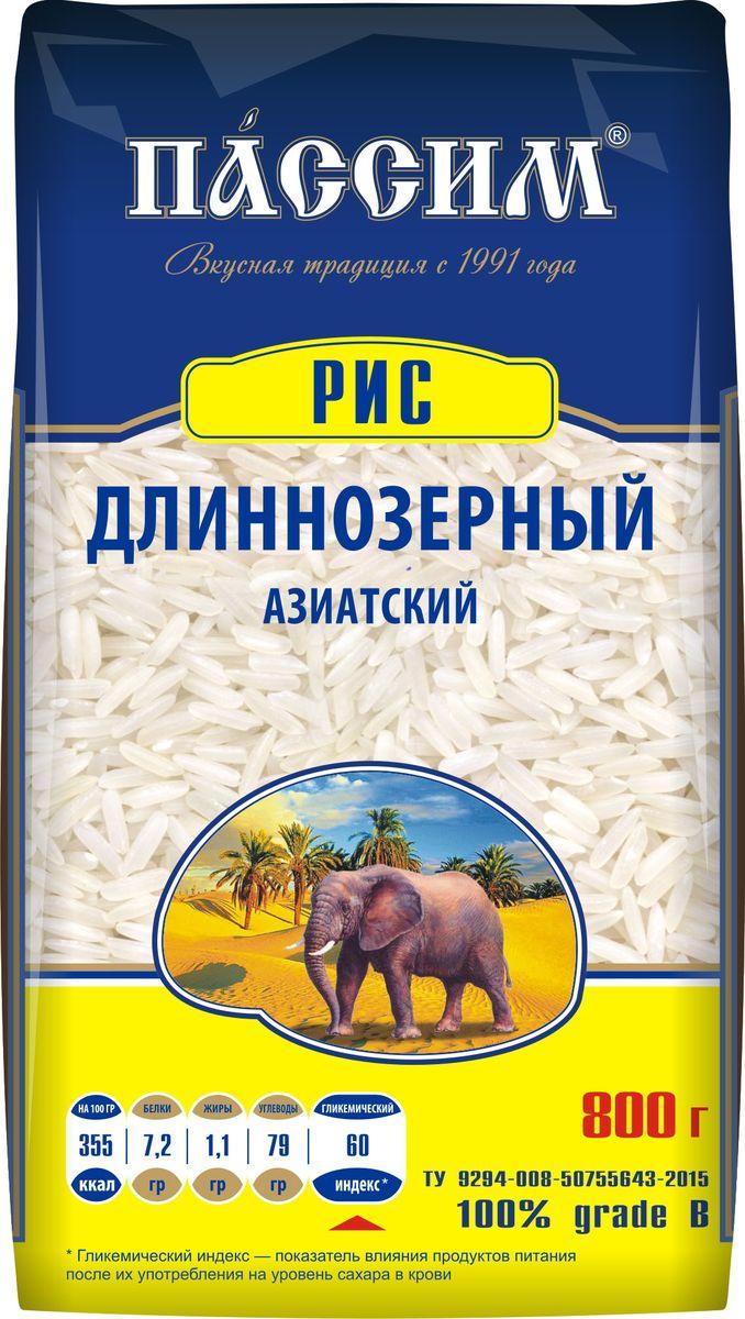 Пассим рис длиннозерный азиатский, 800 г4605093001758