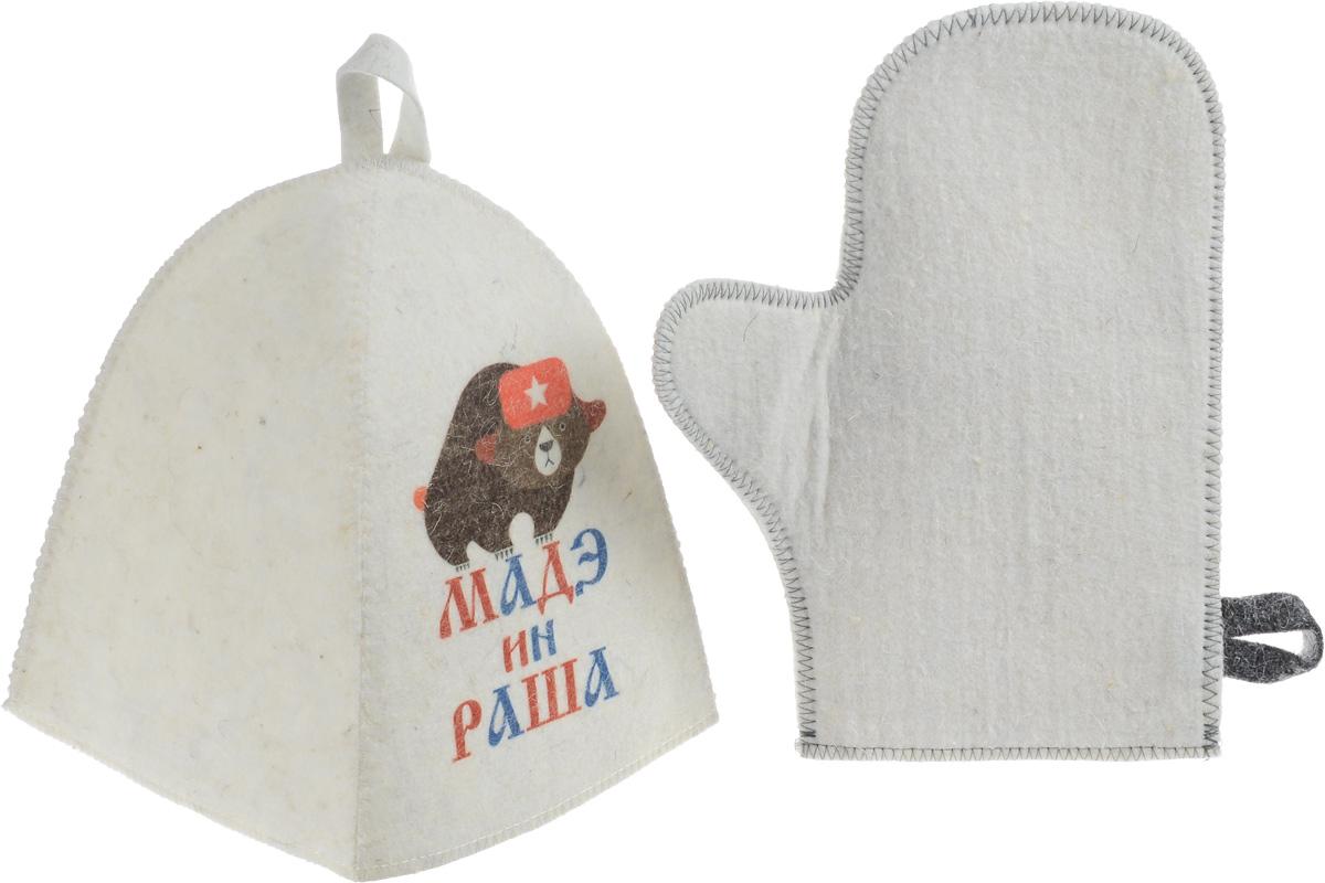 Набор для бани и сауны Главбаня Мадэ ин раша, 2 предметаБ32322Набор для бани Главбаня Мадэ ин раша включает в себя шапку и рукавицу. Изделия выполнены из войлока (шерсть с добавлением полиэфира). Шапка оформлена ярким изображением и дополнена надписью Мадэ ин раша. Шапка и рукавица - это незаменимые аксессуары для любителей попариться в русской бане и для тех, кто предпочитает сухой жар финской бани. Необычный дизайн изделий поможет сделать ваш отдых приятным и разнообразным. Шапка защитит волосы от сухости и ломкости, голову от перегрева и предотвратит появление головокружения, а рукавица защитит руки от горячего пара и сделает комфортным пребывание в парной. На изделиях имеются петельки, с помощью которых их можно повесить на крючок в предбаннике. Такой набор станет отличным подарком для любителей отдыха в бане или сауне. Пластиковая сумочка позволит удобно хранить изделия. Размер рукавицы: 23 х 28 см. Диаметр шапки по нижнему краю: 70 см. Высота шапки: 24 см.