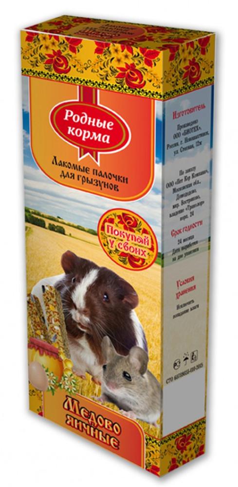 """Лакомство для грызунов """"Родные корма"""", зерновые палочки яично-медовые, 2 шт 60978"""