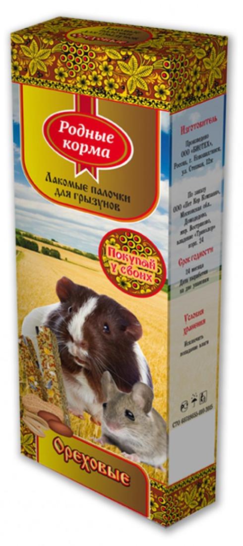 Лакомство для грызунов Родные корма, зерновые палочки с орехами, 2 шт60979«Зерновые палочки» для грызунов с травами, фруктами и овощами это вкусное и питательное лакомство. Упаковка содержит две палочки, каждая из которых отдельно упакована в специальной газовой среде, что позволяет надолго сохранить свежесть и вкусовые качества продуктов. Лакомые палочки «Родные корма с орехами» для всех видов грызунов являются отличным и вкусным дополнением к ежедневному корму Вашего грызуна. Лакомство изготовлено из натуральных компонентов, с добавлением орехов, скрепленных на яичной основе вокруг съедобной деревянной палочки. Состав: Просо красное, просо желтое, ячмень, овес, кукуруза, пшеница, семена подсолнечника, арахис. Пищевая ценность (100г): белки — не менее 11%, углеводы — не менее 60%, жиры — не более 8%, клетчатка — не более 6%, влажность — не более 13%. Энергетическая ценность 240 кКал