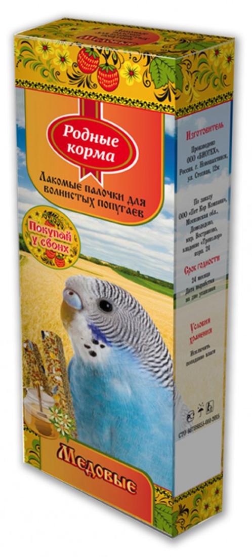 Лакомство для попугаев Родные корма, зерновые палочки с медом, 2 шт60973«Зерновые палочки» для птиц с травами, фруктами и овощами это вкусное и питательное лакомство. Упаковка содержит две палочки, каждая из которых отдельно упакована в специальной газовой среде, что позволяет надолго сохранить свежесть и вкусовые качества продуктов. Лакомые палочки «Родные корма с витаминами и минералами» для волнистых попугаев являются отличным и вкусным дополнением к ежедневному корму Вашей птицы. Лакомство изготовлено из натуральных компонентов, скрепленных на яичной основе вокруг съедобной деревянной палочки. Входящий в состав мёд, известный своими полезными свойствами и являющийся природным антисептиком, подарит здоровье и долголетие Вашей птице. Состав: Просо красное, овес, канареечное семя, лен, пшеница, семена подсолнечника, яйцо, мед. Пищевая ценность (100г): белки — не менее 11%, углеводы — не менее 60%, жиры — не менее 6%, клетчатка — не более 10%, влажность — не более 13%. Энергетическая ценность 240 кКал