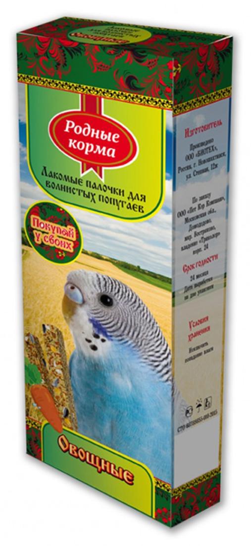 """Лакомство для попугаев """"Родные корма"""", зерновые палочки с овощами, 2 шт 60975"""