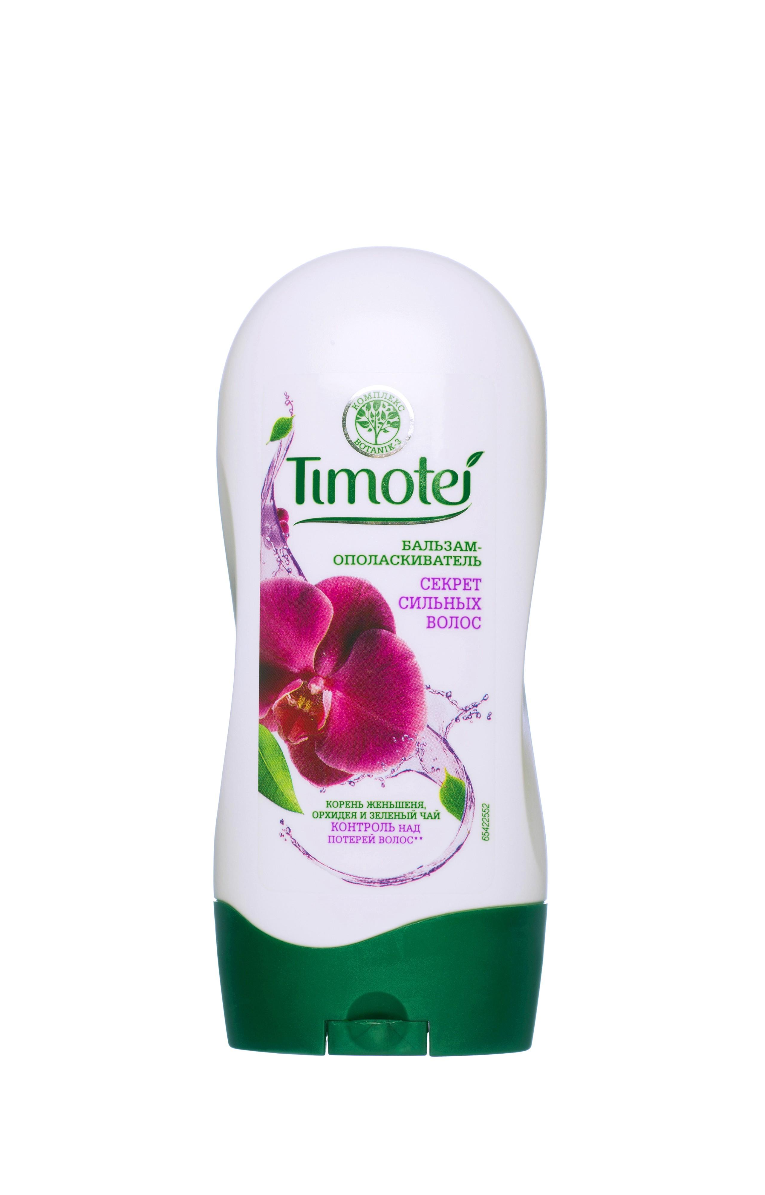 Timotei Бальзам-ополаскиватель для волос Секрет сильных волос 200 мл51844022TIMOTEI Бальзам-ополаскиватель Секрет сильных волос 200мл Укрепляет Ваши волосы у корней. Придает легкость и силу /Вашим волосам.
