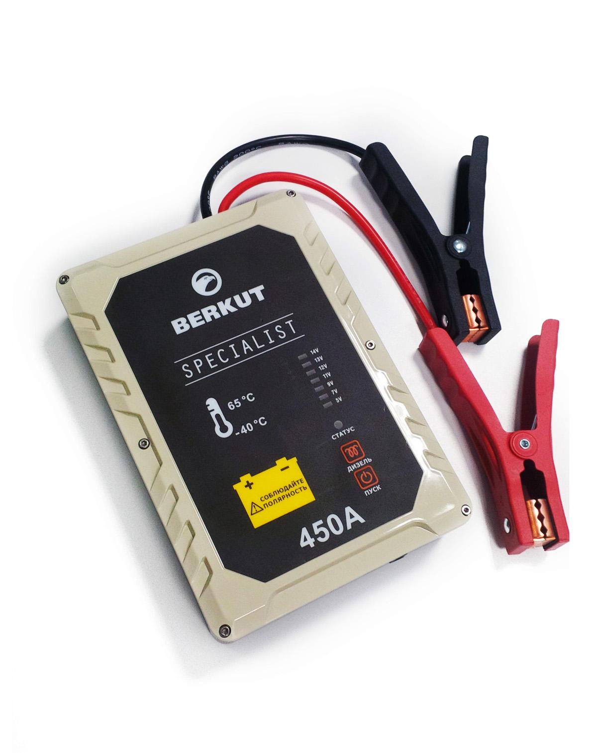 """Пуско-зарядное устройство """"Berkut"""". JSC450 JSC-450"""