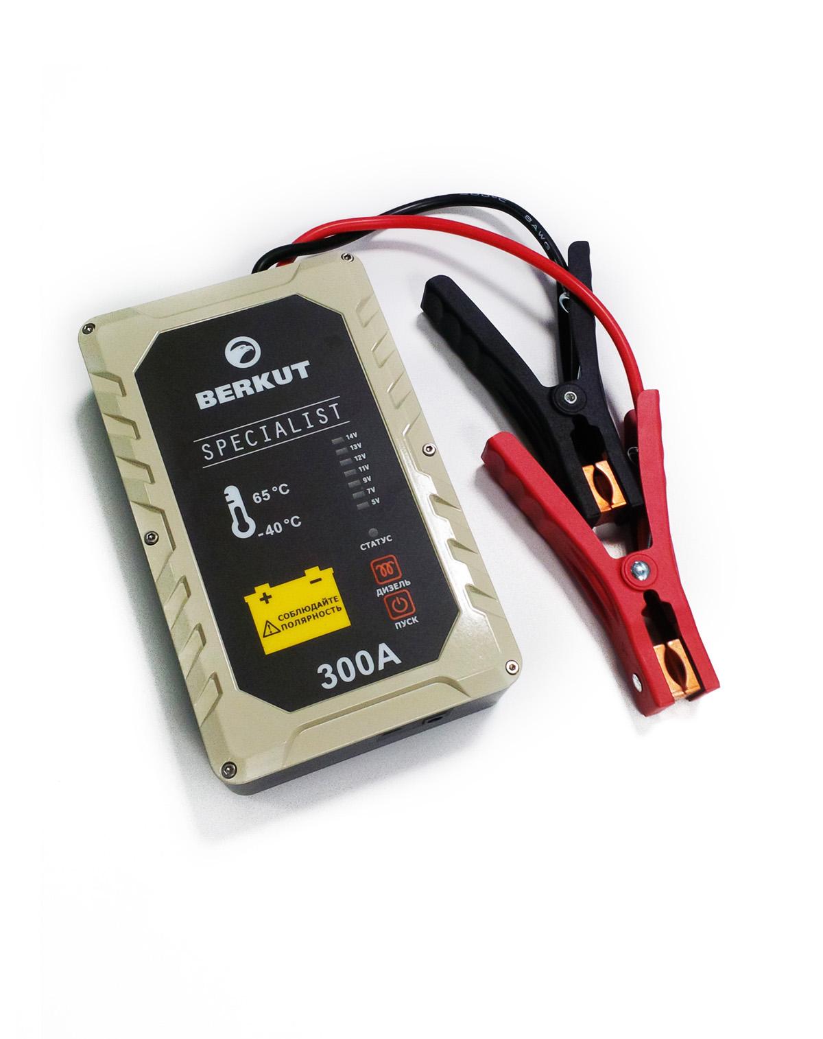 Пуско-зарядное устройство Berkut. JSC300JSC-300Это специальное пусковое автомобильное устройство конденсаторного типа предназначено для аварийного запуска двигателя транспортного средства в случае неисправной АКБ. Главным достоинством устройства, отличающим его от прочих аналогов, является отсутствие аккумуляторов. Вместо них применены электроконденсаторы сверхбольшой емкости (ионисторы). Применение конденсаторного накопителя заряда позволяет гарантированно запустить двигатель автомобиля как с основательно разряженной АКБ, причем даже в том случае, когда ее остаточная емкость составляет всего 5%, так и без аккумулятора с предварительной зарядкой от АКБ или розетки прикуривателя другого автомобиля, а также от зарядного устройства с разъемом микро USB. Пусковое устройство рекомендовано для любых типов транспортных средств с бензиновым двигателем до 3000 см.куб. и дизельным двигателем до 2500 см.куб и напряжением бортовой сети 12В. Технические характеристики: - Напряжение на клеммах: 12 В - Пусковой ток: 300 A - Тип конденсаторов:...