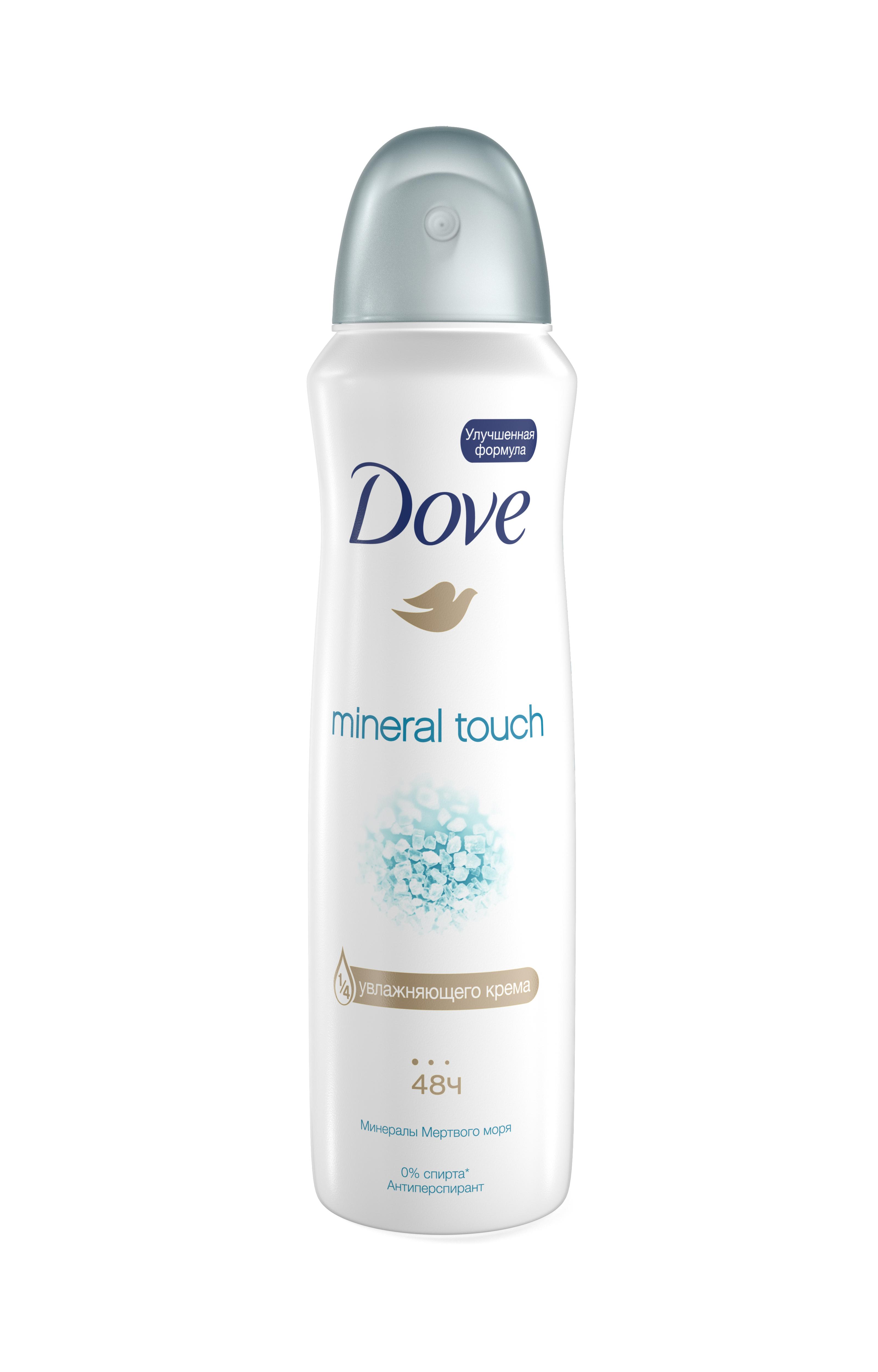 Dove Антиперспирант аэрозоль Прикосновение природы 150 мл 21133869