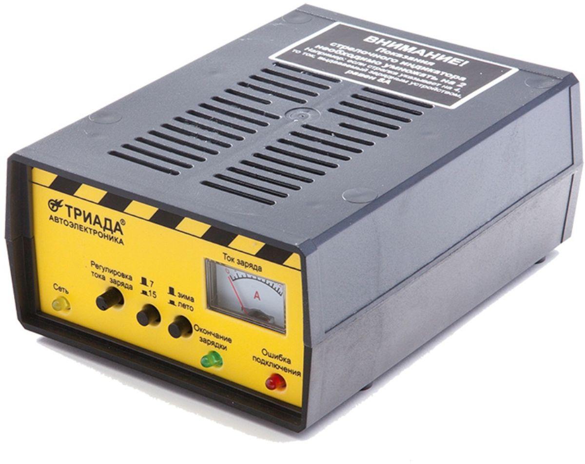 Зарядное устройство Триада Boush-150 7/15А11867Профессиональное мощное импульсное зарядное устройство Триада - BOUSH-150 7/15 А (в коробке). 2 режима работы: 7/15 А. Опция зима/лето. Стрелочный индикатор, плавная регулировка тока. Индикация окончания заряда, переполюсовки. Провод питания - 3 м, провод для заряда - 1,5 м, ручка для переноса, тканевая сумка для переноски. Вес нетто 1400 г. Для автомобильных аккумуляторных батарей с емкостью от 40 до 300 Ампер часов. Подходит для всех легковых автомобилей, большинства микроавтобусов. Режим зима/лето позволяет эффективно и быстро заряжать холодные аккумуляторы, принесенные с улицы, а также убыстряет заряд зимой при отрицательных температурах в неотапливаемых помещениях - гаражах, ангарах и просто на улице. Принцип работы: импульсное зарядное устройство с системой стабилизации тока и напряжения. Управление процессом заряда аккумулятора: автомат с двумя режимами работы : максимальный ток заряда: 15 или 7 Ампер. Режимы работы переключаются тумблером на лицевой...