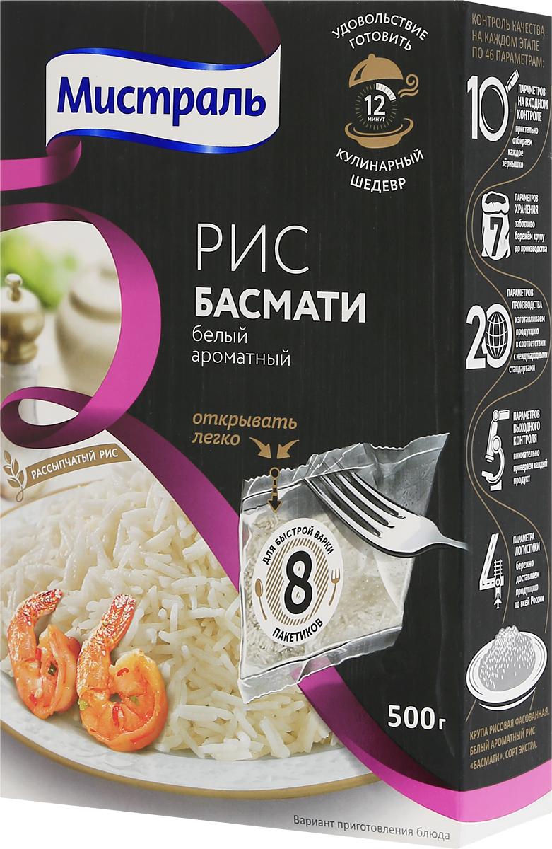 Мистраль Рис Басмати, 8 пакетиков x 62,5 г17002Рис Басмати выращивается у подножий Гималаев. Благодаря длинным тонким зернам, нежному аромату и изысканному вкусу во всем мире Басмати заслуженно считается Королем Риса. Уважаемые клиенты! Обращаем ваше внимание на то, что упаковка может иметь несколько видов дизайна. Поставка осуществляется в зависимости от наличия на складе.
