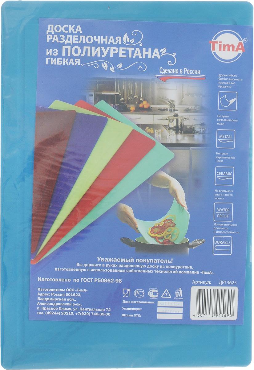 Доска разделочная TimA, цвет: морская волна, 36 х 25 смДРГ-3625_морская волнаГибкая разделочная доска TimA, изготовленная из высококачественного полиуретана, займет достойное место среди аксессуаров на вашей кухне. Благодаря гибкости, с доски удобно высыпать нарезанные продукты. Она не тупит металлические и керамические ножи. Не впитывает влагу и легко моется. Обладает исключительной прочностью и износостойкостью. Доска TimA прекрасно подойдет для нарезки любых продуктов. Можно мыть в посудомоечной машине.