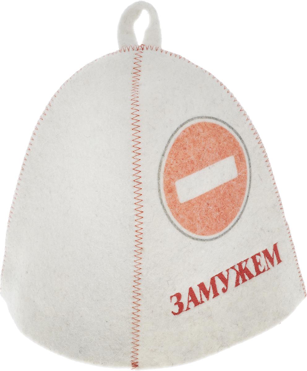 Шапка для бани и сауны Главбаня ЗамужемБ40255Шапка для бани и сауны Главбаня Замужем, изготовленная из войлока, станет незаменимым аксессуаром для любителей попариться в русской бане и для тех, кто предпочитает сухой жар финской бани. Шапка оформлена оригинальным принтом и дополнена надписью Замужем. Шапка защитит от головокружения в бане и перегрева головы, а также предотвратит ломкость волос. С помощью специальной петельки шапку удобно вешать на крючок в предбаннике. Такая шапка станет отличным подарком для любителей отдыха в бане или сауне. Высота шапки: 24 см. Обхват головы: 70 см.