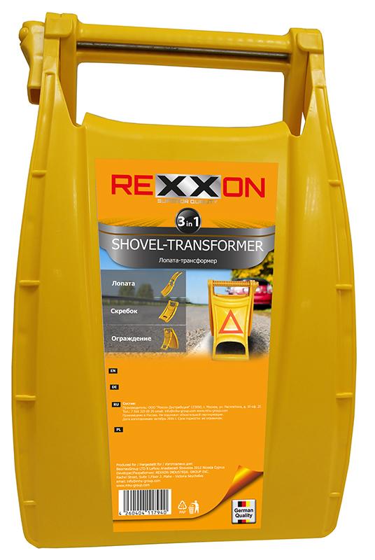 Лопата складная Rexxon Трансформ, цвет: желтый4-3-2-1-1Включает в себя функции скребка, ограждения и лопаты для снега. Сделана из высококачественного пластика ABS. Выдерживает вес до 12 кг и температурные нагрузки до +50С и -50С