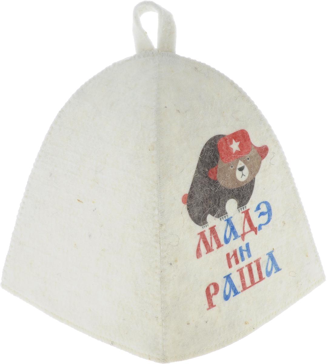 Шапка для бани и сауны Главбаня Мадэ ин рашаБ40270Шапка для бани и сауны Главбаня Мадэ ин раша, изготовленная из войлока, станет незаменимым аксессуаром для любителей попариться в русской бане и для тех, кто предпочитает сухой жар финской бани. Шапка оформлена оригинальным принтом и дополнена надписью Мадэ ин раша. Шапка защитит от головокружения в бане и перегрева головы, а также предотвратит ломкость волос. С помощью специальной петельки шапку удобно вешать на крючок в предбаннике. Такая шапка станет отличным подарком для любителей отдыха в бане или сауне. Высота шапки: 24 см. Обхват головы: 70 см.