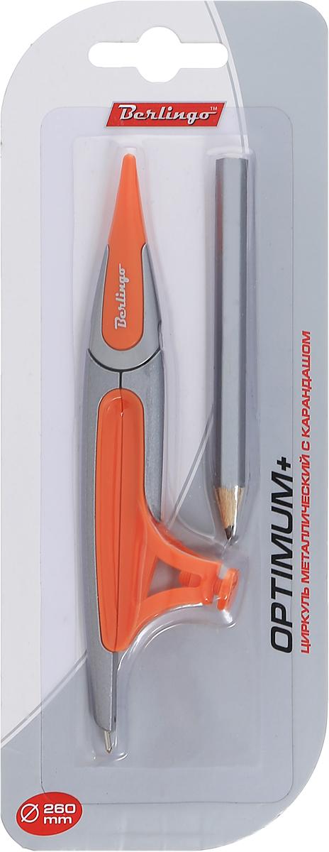 Подробнее о Berlingo Циркуль Optimum с карандашом циркуль для фрезеров