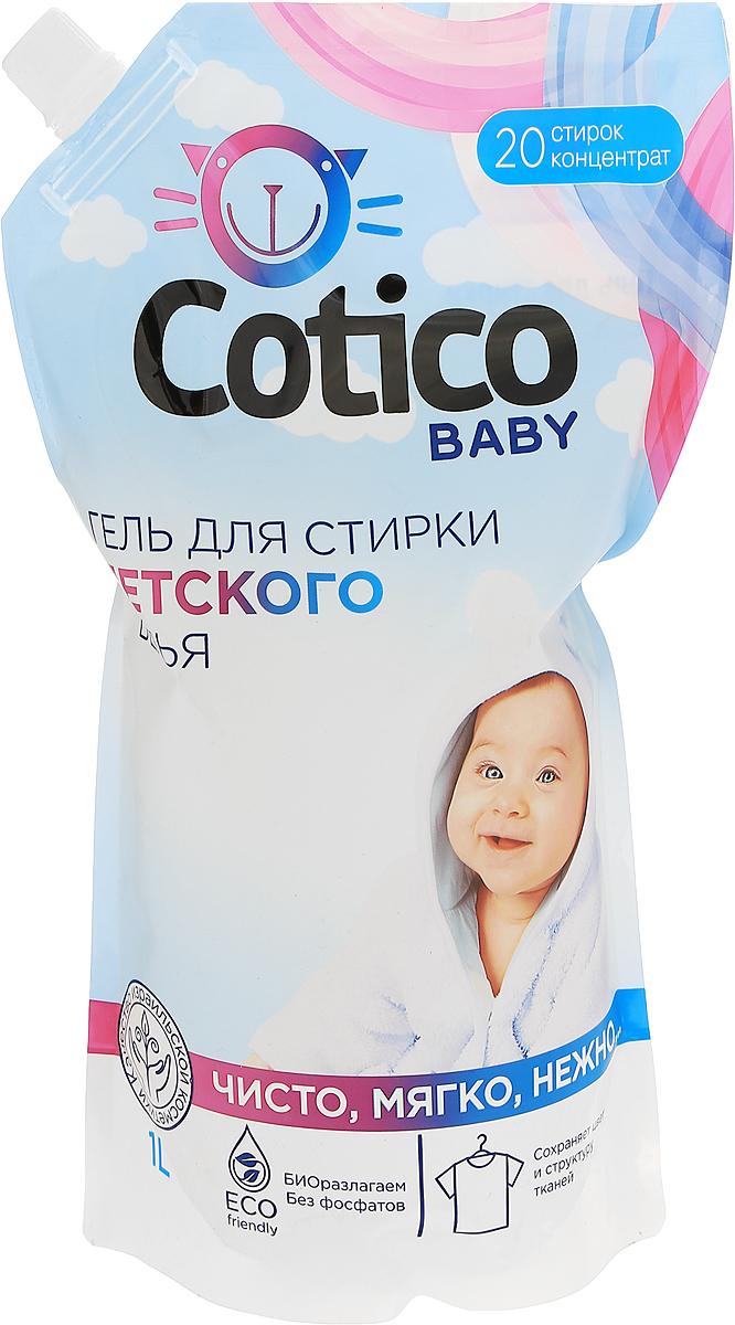 Cotico Baby Гель для стирки детского белья 1 л304610Концентрат с пониженным пенообразованием для автоматической и ручной стирки детского белья из натуральных и искусственных тканей. Содержит безопасные, не раздражающие кожу компоненты. Превосходный результат стирки без кипячения. Можно применять с первых дней жизни ребенка. Состав: вода очищенная, растительное мыло 5-15%, АПАВ Упаковки хватает на 20 стирок.