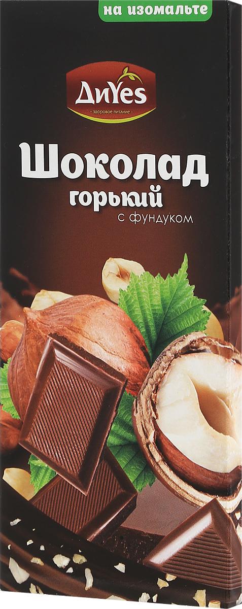 ДиYes Шоколад горький с фундуком на изомальте, 80 г4607061251981Шоколад ДиYes - горький шоколад с фундуком, изготовлен на изомальте. Незабываемый вкус шоколада никого не оставит равнодушным! Уважаемые клиенты! Обращаем ваше внимание, что полный перечень состава продукта представлен на дополнительном изображении.