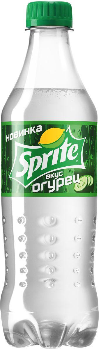 Sprite Огурец напиток сильногазированный, 0.5 л5449000223609Новый Sprite Огурец моментально утоляет жажду благодаря идеальному сочетанию вкусов: привычных лайма и лимона, и освежающего огурца. Легкость и многогранность этого напитка отличают его от других продуктов в категории на рынке. Sprite Огурец – это уникальный продукт, который впервые запущен именно в России. И наши потребители имеют возможность попробовать его первыми в мире. Sprite рожден, чтоб утолить жажду. И Sprite Огурец, как никто другой, справится с этой задачей.