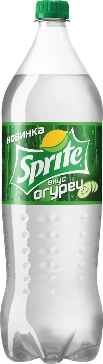 Sprite Огурец напиток сильногазированный, 1.5 л5449000223616Новый Sprite Огурец моментально утоляет жажду благодаря идеальному сочетанию вкусов: привычных лайма и лимона, и освежающего огурца. Легкость и многогранность этого напитка отличают его от других продуктов в категории на рынке. Sprite Огурец – это уникальный продукт, который впервые запущен именно в России. И наши потребители имеют возможность попробовать его первыми в мире. Sprite рожден, чтоб утолить жажду. И Sprite Огурец, как никто другой, справится с этой задачей.