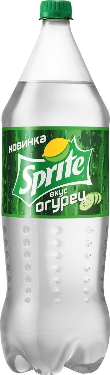 Sprite Огурец напиток сильногазированный, 2 л5449000223623Новый Sprite Огурец моментально утоляет жажду благодаря идеальному сочетанию вкусов: привычных лайма и лимона, и освежающего огурца. Легкость и многогранность этого напитка отличают его от других продуктов в категории на рынке. Sprite Огурец – это уникальный продукт, который впервые запущен именно в России. И наши потребители имеют возможность попробовать его первыми в мире. Sprite рожден, чтоб утолить жажду. И Sprite Огурец, как никто другой, справится с этой задачей.