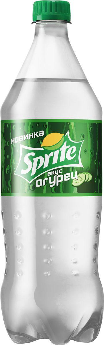 Sprite Огурец напиток сильногазированный, 1 л5449000223647Новый Sprite Огурец моментально утоляет жажду благодаря идеальному сочетанию вкусов: привычных лайма и лимона, и освежающего огурца. Легкость и многогранность этого напитка отличают его от других продуктов в категории на рынке. Sprite Огурец – это уникальный продукт, который впервые запущен именно в России. И наши потребители имеют возможность попробовать его первыми в мире. Sprite рожден, чтоб утолить жажду. И Sprite Огурец, как никто другой, справится с этой задачей.