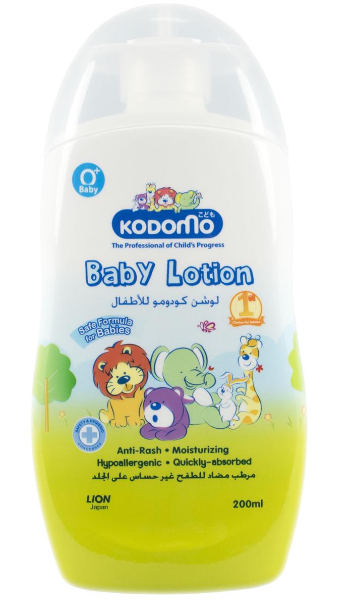 LionThailand Kodomo Присыпка детская жидкая 200 мл200007Абсолютно безопасная детская присыпка делает кожу малыша нежной и гладкой. Витамин Е, алоэ и хитозан делают присыпку эффективным абсорбентом, смягчая кожу и успокаивая раздражение, а аллантоин предохраняет кожу от появления сыпи. Благодаря тому, что средство не распыляется, оно не попадает в дыхательную систему ребенка. Для детей от 3-х лет. Товар сертифицирован