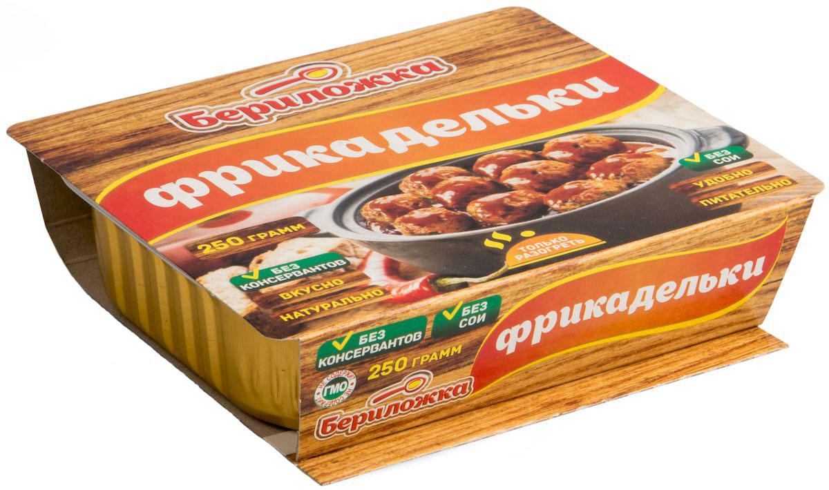 Бериложка фрикадельки, 250 г5617Фрикадельки Бериложка - консервы мясорастительные, стерилизованные. Без ГМО, без консервантов, без сои. Вкусно, натурально, удобно и питательно.