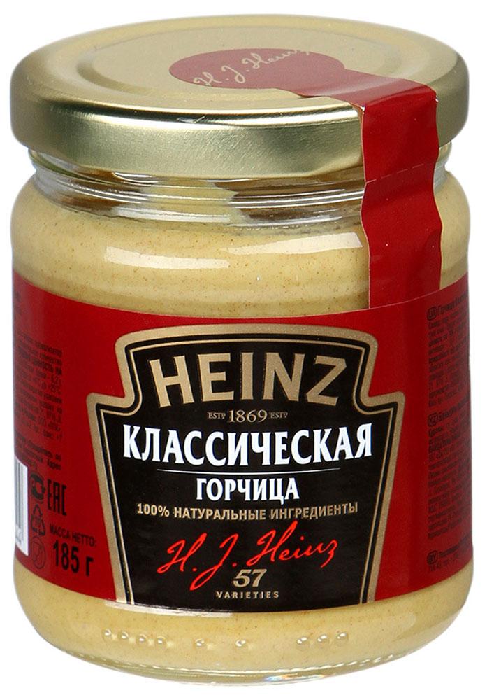Heinz горчица Классическая, 185 г75980272Горчица Heinz - ароматная приправа, приготовленная по традиционному рецепту. Вкус отличается умеренной жгучестью, в котором прослеживается острая нотка. Подают такую горчицу к мясным, рыбным или другим горячим блюдам. Уважаемые клиенты! Обращаем ваше внимание, что полный перечень состава продукта представлен на дополнительном изображении.